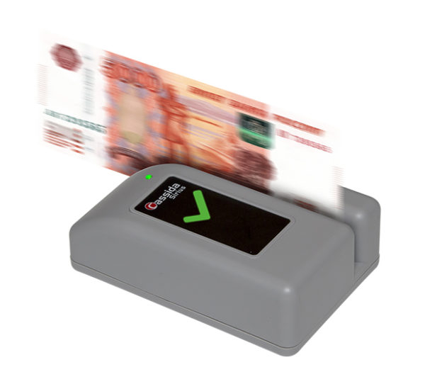 Детектор валют Cassida Sirius S с АКБ автоматический